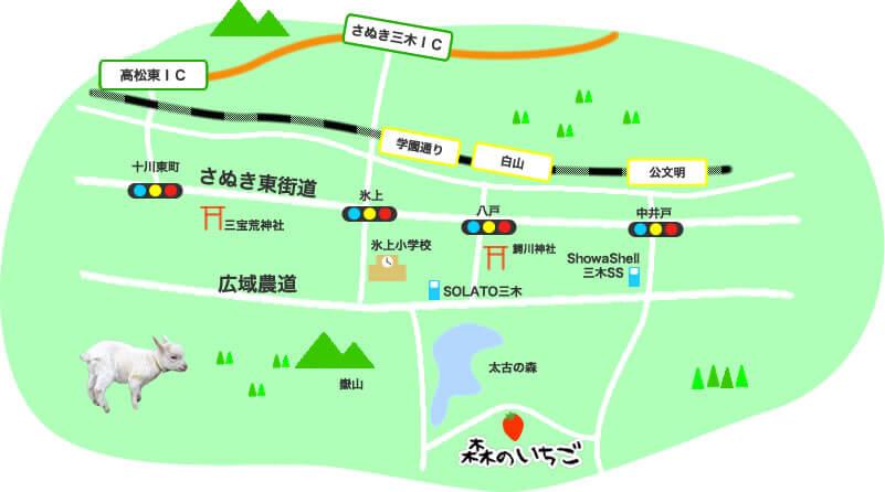 森のいちごへのアクセスマップ