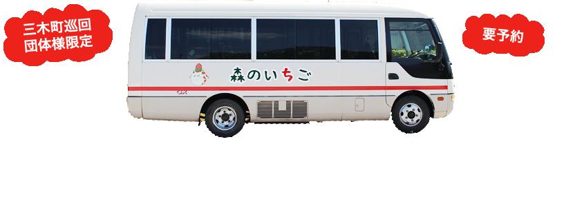 microbus_img